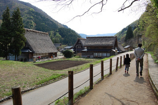 entrance_village.JPG