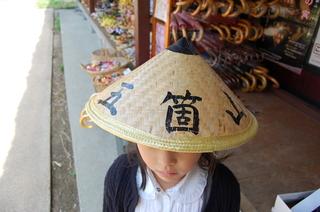 straw_hat.JPG