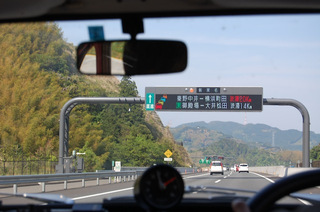 trafficjam_sign.JPG