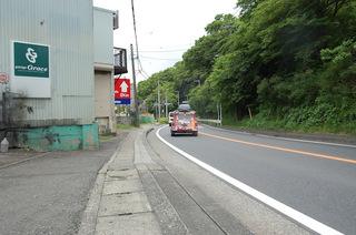 departure_7.JPG